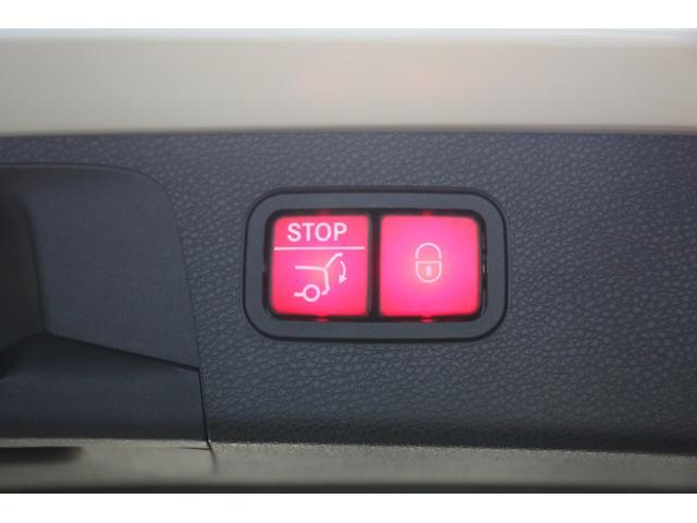 E220dステションワゴンアバンGスポツ(本革仕様)(17枚目)
