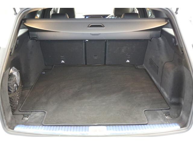 E220dステションワゴンアバンGスポツ(本革仕様)(18枚目)