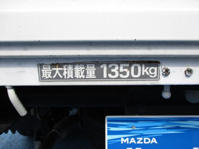 マツダ タイタンダッシュ ワイドローDX フル装備