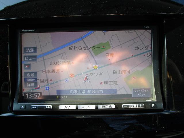 マツダ RX-8 タイプG メモリーナビ ワンセグBカメラ