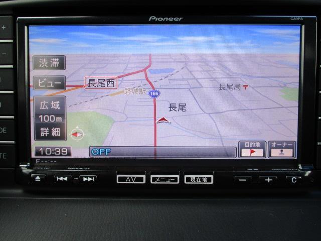 マツダ CX-5 20S メモリーナビ フルセグ ETC DVD再生