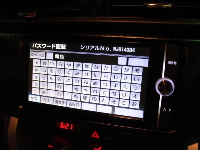 GTリミテッド モデリスタエアロ 純正ナビTV ハーフレザー(16枚目)