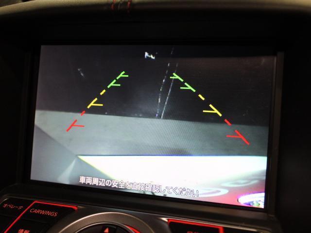 ニスモ 純正HDDナビTV ニスモエアロ アミューズマフラー(16枚目)