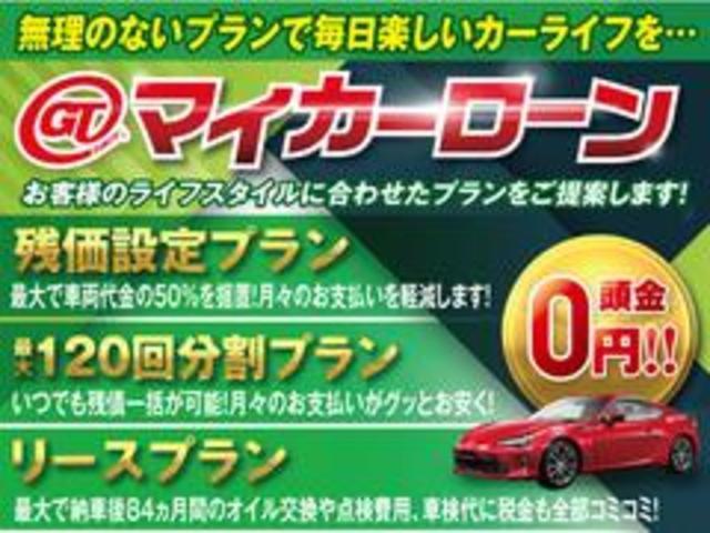 GT 1オナ 後期モデル 純正ブレンボ ナビTV Bカメラ(20枚目)