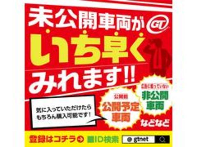「マツダ」「RX-7」「クーペ」「兵庫県」の中古車60