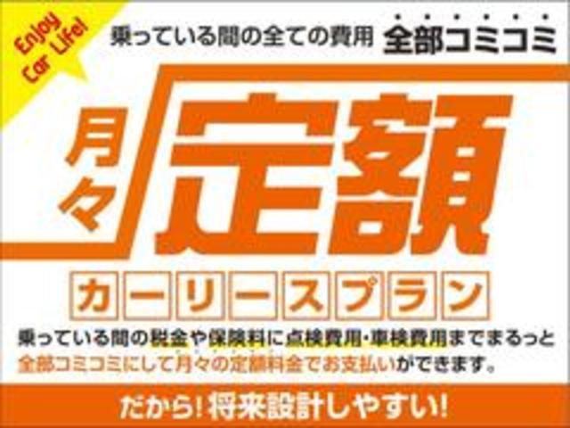 「マツダ」「RX-7」「クーペ」「兵庫県」の中古車63