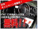 スバル BRZ R 純正ナビTV キセノン オプションデイライト