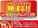日産 フェアレディZ バージョンT 純正DVDナビ オレンジレザー シートヒーター