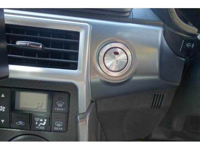 セロ S アクティブトップ ターボ アイドリングストップ ETC シートヒーター ブルートゥスーオーディオ(22枚目)