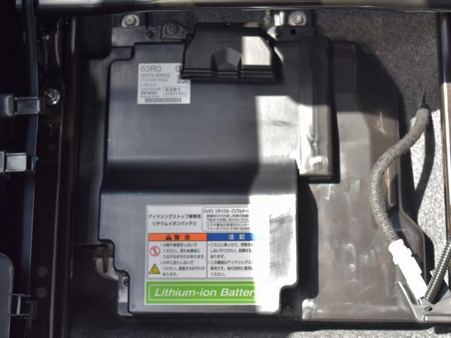 スズキ ワゴンRスティングレー ハイブリッドX新型届出済未使用車デュアルセンサーBS