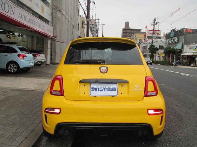 「アバルト」「アバルト595」「コンパクトカー」「大阪府」の中古車3