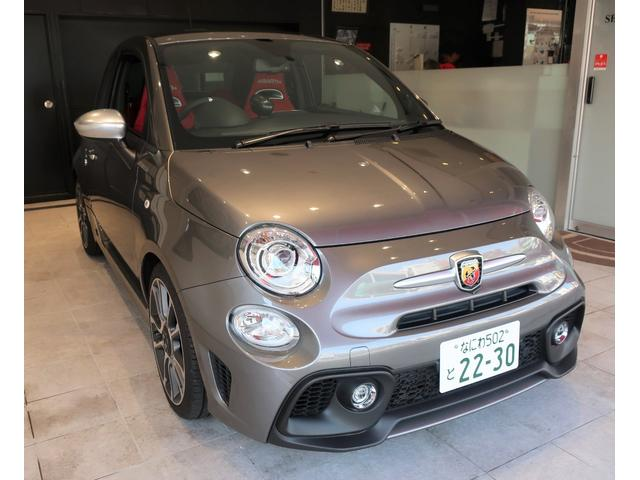 「アバルト」「 アバルト595」「コンパクトカー」「大阪府」の中古車4