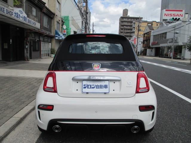 「アバルト」「 アバルト595C」「コンパクトカー」「大阪府」の中古車3