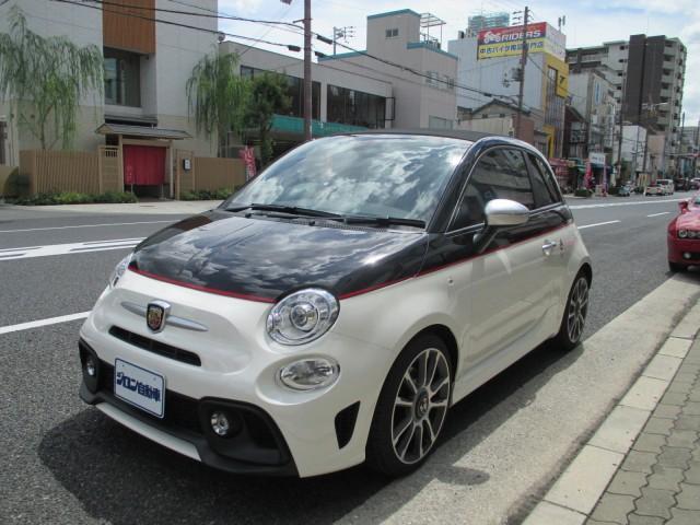 「アバルト」「 アバルト595C」「コンパクトカー」「大阪府」の中古車7