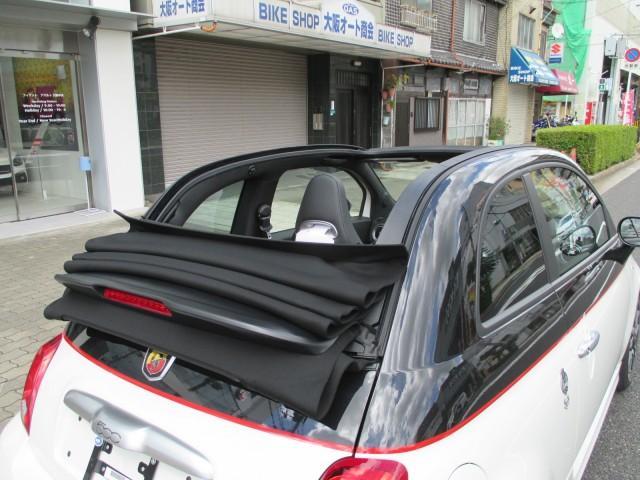 「アバルト」「 アバルト595C」「コンパクトカー」「大阪府」の中古車12