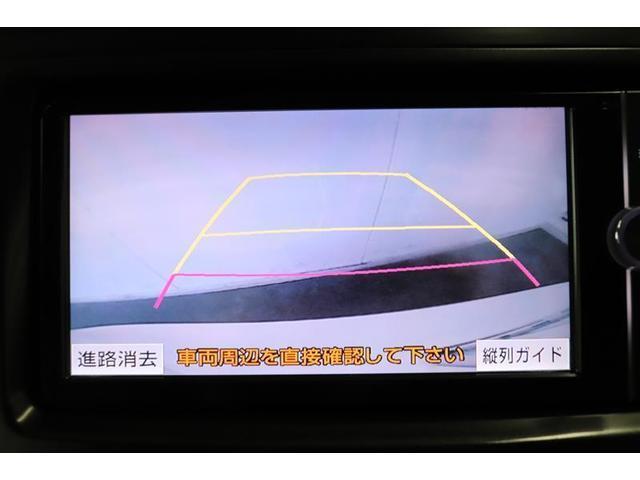 G フルセグ メモリーナビ DVD再生 バックカメラ ETC LEDヘッドランプ 乗車定員7人 3列シート ワンオーナー(4枚目)
