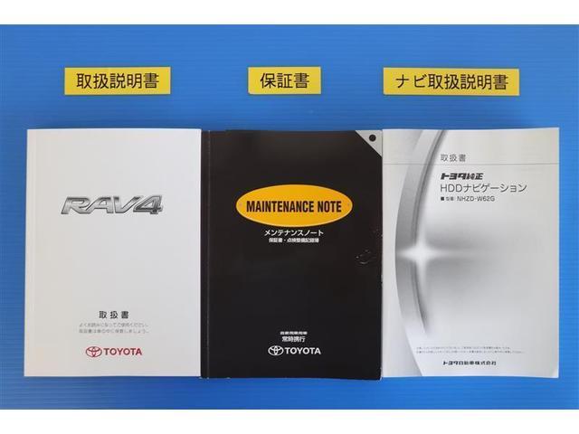 スタイル フルセグ HDDナビ DVD再生 ETC HIDヘッドライト ワンオーナー(18枚目)