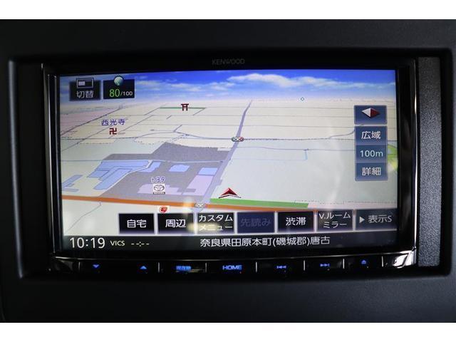 ハイブリッドG フルセグ メモリーナビ DVD再生 バックカメラ ETC LEDヘッドランプ ワンオーナー アイドリングストップ(3枚目)