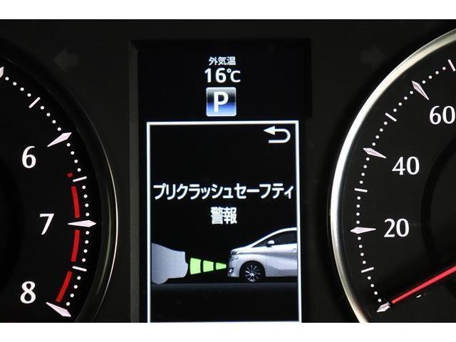 2.5Z Aエディション フルセグ メモリーナビ DVD再生 後席モニター バックカメラ 衝突被害軽減システム ETC 両側電動スライド LEDヘッドランプ 乗車定員7人 3列シート ワンオーナー(5枚目)