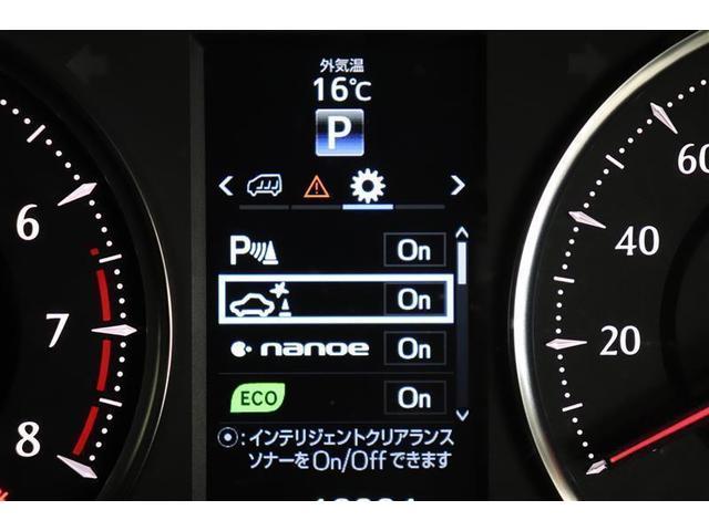 2.5Z Aエディション フルセグ メモリーナビ DVD再生 後席モニター バックカメラ 衝突被害軽減システム ETC 両側電動スライド LEDヘッドランプ 乗車定員7人 3列シート ワンオーナー(6枚目)
