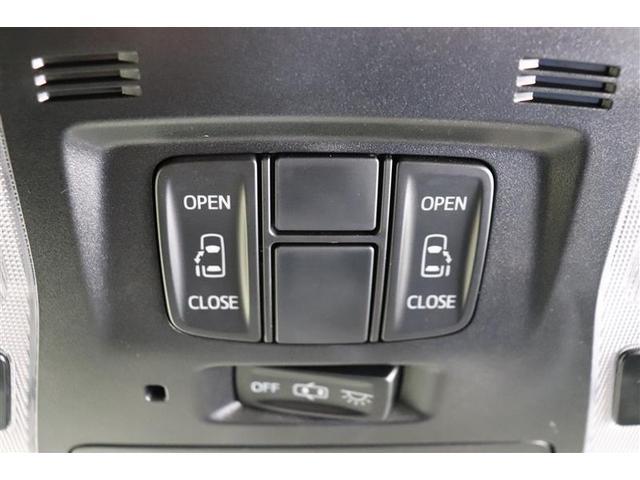 2.5Z Aエディション フルセグ メモリーナビ DVD再生 後席モニター バックカメラ 衝突被害軽減システム ETC 両側電動スライド LEDヘッドランプ 乗車定員7人 3列シート ワンオーナー(7枚目)
