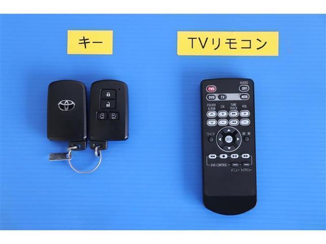 2.5Z Aエディション フルセグ メモリーナビ DVD再生 後席モニター バックカメラ 衝突被害軽減システム ETC 両側電動スライド LEDヘッドランプ 乗車定員7人 3列シート ワンオーナー(15枚目)