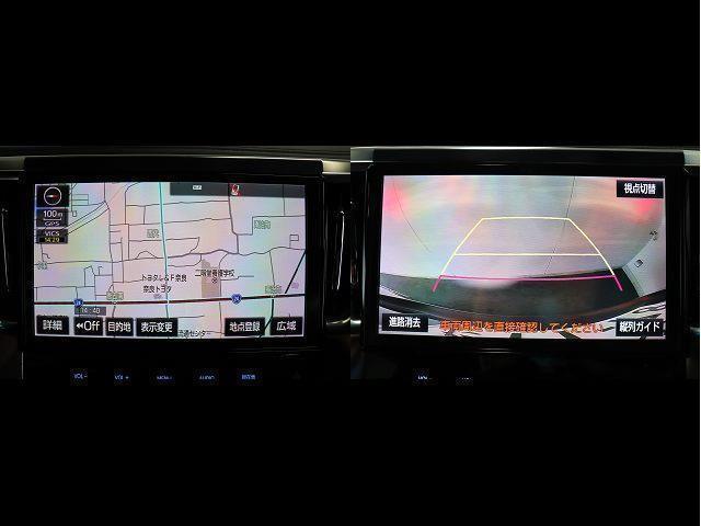 2.5Z Aエディション ゴールデンアイズ フルセグ メモリーナビ DVD再生 後席モニター バックカメラ 衝突被害軽減システム ETC 両側電動スライド LEDヘッドランプ 乗車定員7人 3列シート ワンオーナー(3枚目)