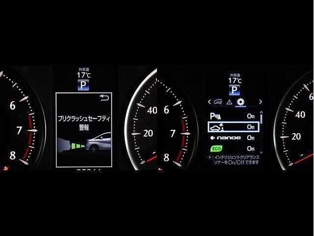 2.5Z Aエディション ゴールデンアイズ フルセグ メモリーナビ DVD再生 後席モニター バックカメラ 衝突被害軽減システム ETC 両側電動スライド LEDヘッドランプ 乗車定員7人 3列シート ワンオーナー(6枚目)