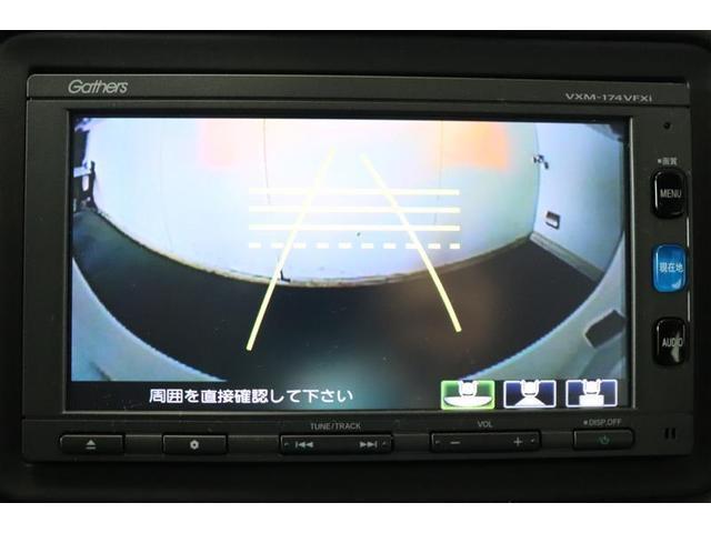 ハイブリッドX・ホンダセンシング フルセグ メモリーナビ DVD再生 バックカメラ 衝突被害軽減システム ETC LEDヘッドランプ ワンオーナー(4枚目)