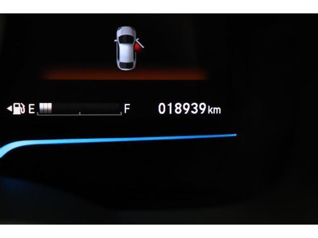 Lパッケージ フルセグ メモリーナビ DVD再生 バックカメラ ETC LEDヘッドランプ ワンオーナー(12枚目)