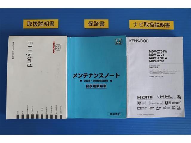 Lパッケージ フルセグ メモリーナビ DVD再生 バックカメラ ETC LEDヘッドランプ ワンオーナー(18枚目)