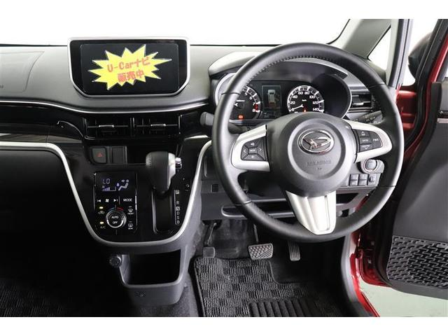 カスタム RS ハイパーリミテッドSAIII 衝突被害軽減システム LEDヘッドランプ アイドリングストップ(7枚目)