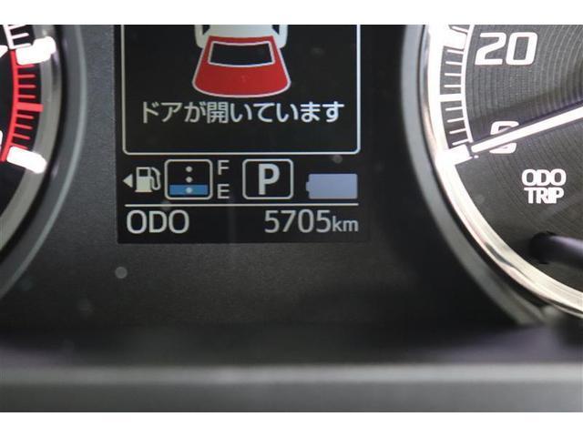 カスタム RS ハイパーリミテッドSAIII 衝突被害軽減システム LEDヘッドランプ アイドリングストップ(8枚目)