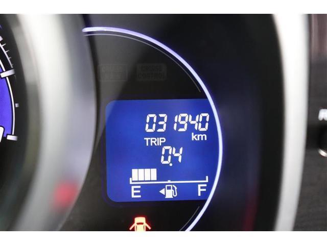 プレミアム ツアラー ワンセグ メモリーナビ DVD再生 バックカメラ ETC HIDヘッドライト(10枚目)