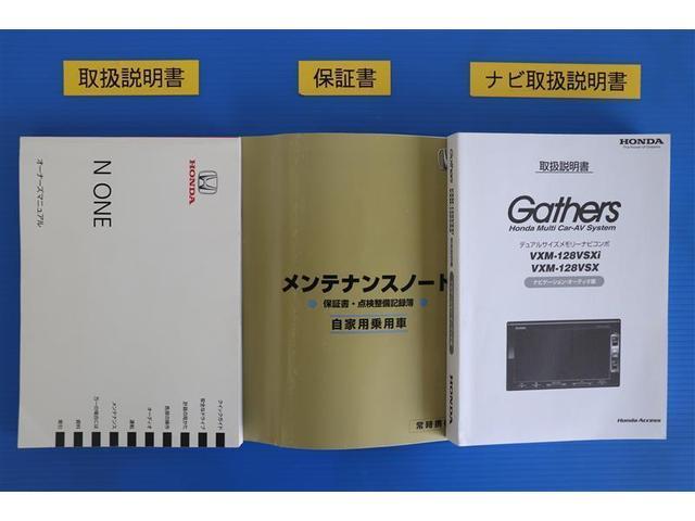 プレミアム ツアラー ワンセグ メモリーナビ DVD再生 バックカメラ ETC HIDヘッドライト(18枚目)