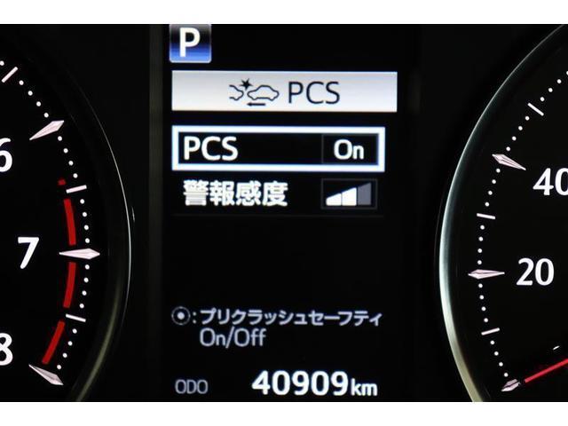 2.5Z Aエディション フルセグ メモリーナビ DVD再生 後席モニター バックカメラ 衝突被害軽減システム ETC 両側電動スライド LEDヘッドランプ 乗車定員7人 3列シート ワンオーナー アイドリングストップ(5枚目)