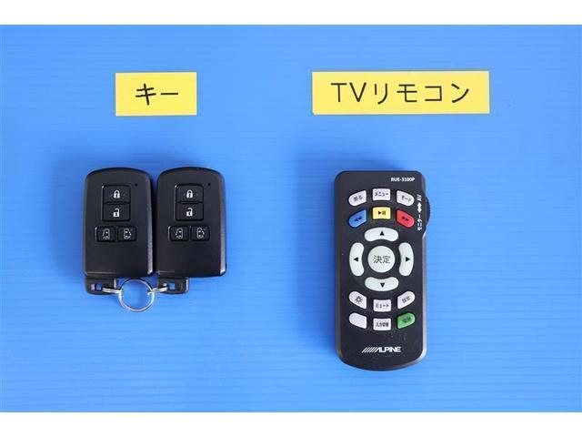 2.5Z Aエディション フルセグ メモリーナビ DVD再生 後席モニター バックカメラ 衝突被害軽減システム ETC 両側電動スライド LEDヘッドランプ 乗車定員7人 3列シート ワンオーナー アイドリングストップ(15枚目)