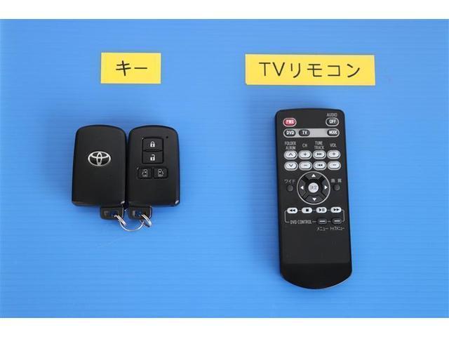 2.5Z フルセグ メモリーナビ DVD再生 後席モニター バックカメラ 衝突被害軽減システム ETC 両側電動スライド LEDヘッドランプ 乗車定員8人 3列シート ワンオーナー(16枚目)
