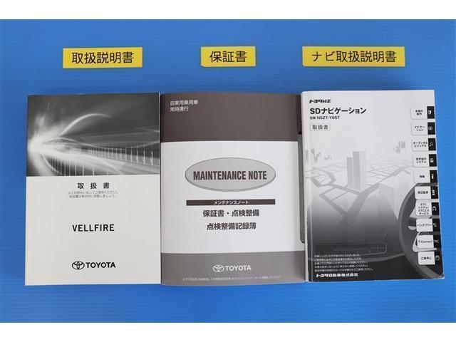 2.5Z フルセグ メモリーナビ DVD再生 後席モニター バックカメラ 衝突被害軽減システム ETC 両側電動スライド LEDヘッドランプ 乗車定員8人 3列シート ワンオーナー(19枚目)