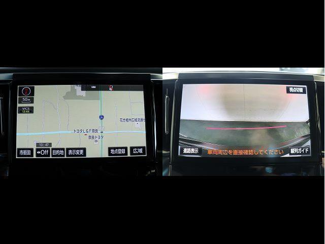 2.5Z フルセグ メモリーナビ DVD再生 後席モニター バックカメラ ETC 両側電動スライド LEDヘッドランプ 乗車定員7人 3列シート ワンオーナー(3枚目)