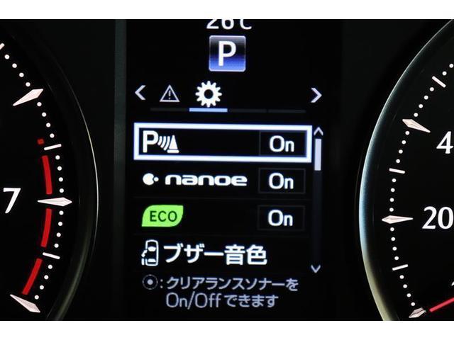 2.5Z フルセグ メモリーナビ DVD再生 後席モニター バックカメラ ETC 両側電動スライド LEDヘッドランプ 乗車定員7人 3列シート ワンオーナー(5枚目)