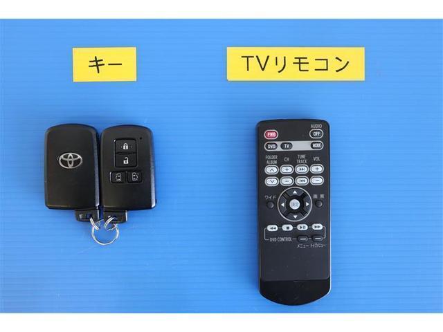 2.5Z フルセグ メモリーナビ DVD再生 後席モニター バックカメラ ETC 両側電動スライド LEDヘッドランプ 乗車定員7人 3列シート ワンオーナー(15枚目)