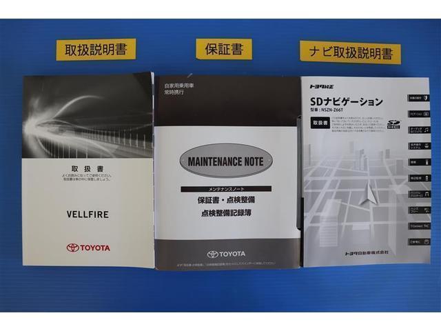 2.5Z フルセグ メモリーナビ DVD再生 後席モニター バックカメラ ETC 両側電動スライド LEDヘッドランプ 乗車定員7人 3列シート ワンオーナー(19枚目)