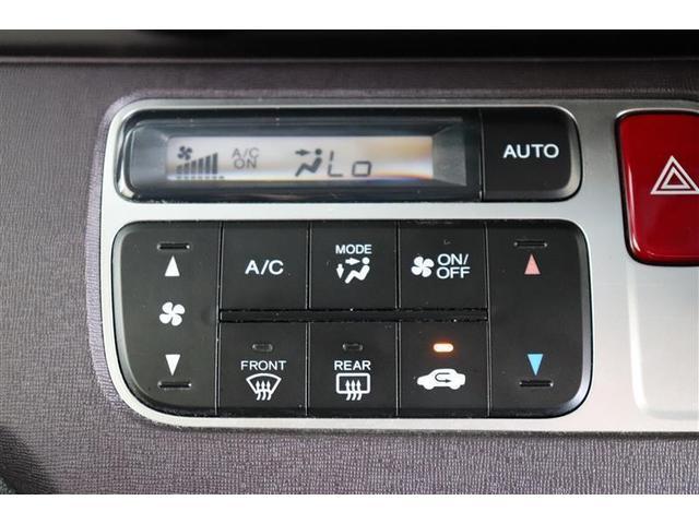 プレミアム・Lパッケージ ワンセグ メモリーナビ CD・DVD再生 HIDヘッドライト アイドリングストップ スマートキー ベンチシート 盗難防止システム(4枚目)