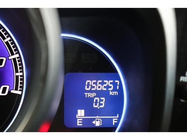 プレミアム・Lパッケージ ワンセグ メモリーナビ CD・DVD再生 HIDヘッドライト アイドリングストップ スマートキー ベンチシート 盗難防止システム(10枚目)