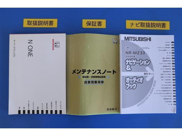 プレミアム・Lパッケージ ワンセグ メモリーナビ CD・DVD再生 HIDヘッドライト アイドリングストップ スマートキー ベンチシート 盗難防止システム(18枚目)