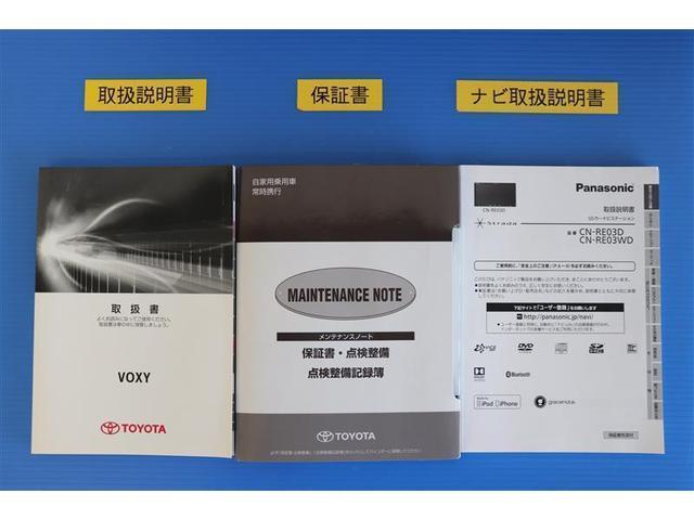ZS フルセグ メモリーナビ DVD再生 バックカメラ 衝突被害軽減システム ETC 電動スライドドア LEDヘッドランプ ウオークスルー 乗車定員8人 3列シート ワンオーナー アイドリングストップ(26枚目)