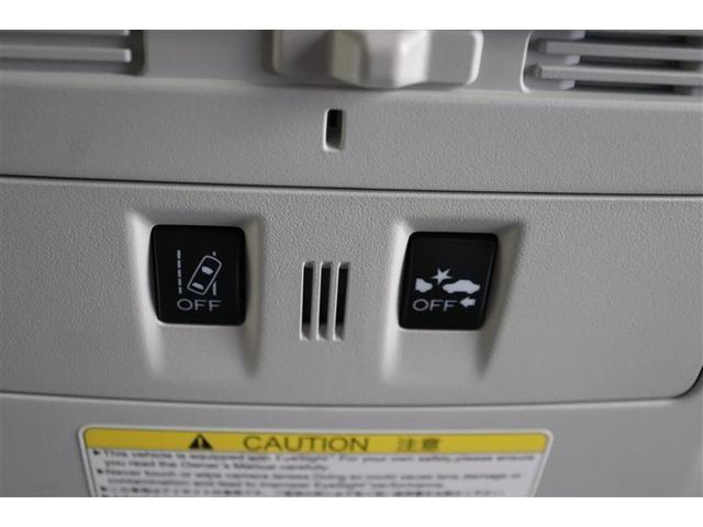 2.0XT アイサイト アドバンテージライン 4WD フルセグ メモリーナビ DVD再生 バックカメラ 衝突被害軽減システム ETC LEDヘッドランプ(5枚目)