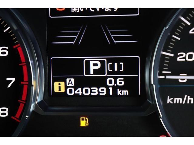 2.0XT アイサイト アドバンテージライン 4WD フルセグ メモリーナビ DVD再生 バックカメラ 衝突被害軽減システム ETC LEDヘッドランプ(15枚目)