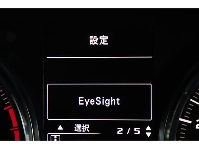 2.0XT アイサイト アドバンテージライン 4WD フルセグ メモリーナビ DVD再生 バックカメラ 衝突被害軽減システム ETC LEDヘッドランプ(16枚目)